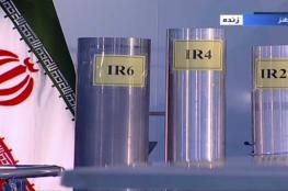 ايران تتخلى عن التزاماتها بشأن الاتفاقية النووي