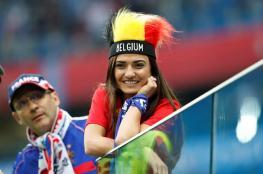 رغم الخسارة المؤلمة.. البلجيك يضطرون إلى سماع أغنية المنتخب الفرنسي لهذا السبب