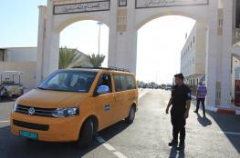 تنقل اكثر من 12 الف مواطن عبر معبر الكرامة في رابع أيام العيد