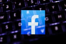 """""""فيسبوك"""" يكشف المنشورات الكاذبة حول كورونا وينبه المستخدمين"""