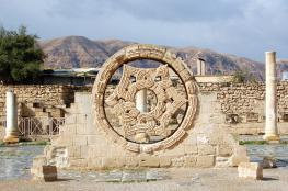 بحث إدراج المواقع الأثرية والسياحية في أريحا لقائمة التراث العالمي