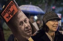 ارحل يا نتنياهو ..تظاهرة للمستوطنين وسط تل أبيب