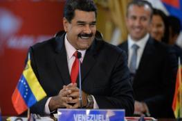 زعيم المعارضة في فنزويلا يقر بفشل خطة الإطاحة بمادورو