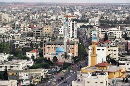 وزيرة الاقتصاد : بناء اكثر من مدينة صناعية في غزة