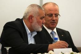 الحمدالله : بالعزيمة والارداة سنطوي جميع الخلافات وننهض بقطاع غزة