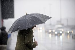 حالة الطقس : امطار متفرقة اليوم ومنخفض عميق وبارد يبدأ غداً