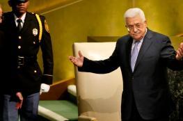 دعم اردني لقرارات القيادة الفلسطينية