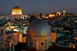 """اصدار طابع بريدي بعنوان """" القدس عاصمة فلسطين """""""