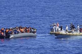 غرق مئات المهاجرين قبالة اليونان