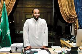 "ايران تتهم محمد بن سلمان بممارسة دور ناقل رسائل ""ترامب """