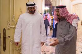 انقرة : الامارات والسعودية منزعجتان من تركيا لاهتمامها بالمسلمين اكثر منهم