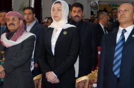 شاهد ..رغد صدام حسين تفاجئ العراقيين برسالة مهمة في ذكرى استشهاد والدها