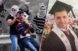 """قصة الشهيد الحي """"احمد حامد """"  الذي تخرج اليوم  من جامعة بيرزيت"""