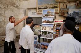 منظمات الهيكل المزعوم تدعو لأوسع اقتحام للمسجد الاقصى