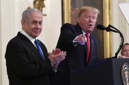 واشنطن تبدي استعدادها للاستماع الى الفلسطينيين