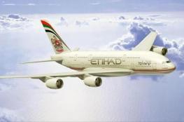 """""""الاتحاد للطيران"""" الإماراتية تعلن تعليق رحلاتها إلى طهران"""