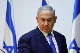 فتح: تصريحات نتنياهو عدوان عنصري على شعبنا