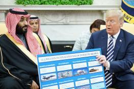 الخارجية الأمريكية توافق على مبيعات سلاح بنحو ستة مليارات دولار لحلفاء بالخليج