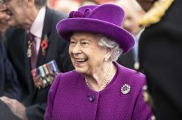 ملكة بريطانيا : 2019 كان عام مليئاً بالعثرات