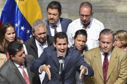 غوايدو يفاجئ الجميع بشأن تدخل عسكري أمريكي في فنزويلا