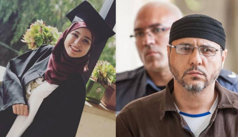 """تالا تبعث برسالة مؤثرة الى والدها الاسير """" عبد الله البرغوثي """" في يوم تخرجها"""