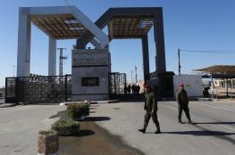 مصر تغلق معبر رفح مع قطاع غزة وفي كلا الاتجاهين
