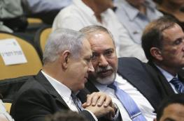 """مفاجأة ..ليبرمان يقرر الانضمام الى حكومة """"اسرائيلية """" برئاسة نتنياهو"""