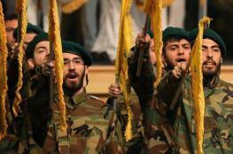 الولايات المتحدة تصدر حكما بالسجن 40 عاما بحق عنصر من حزب الله