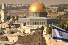 مشروع قرار امريكي للاعتراف بالقدس عاصمة لإسرائيل