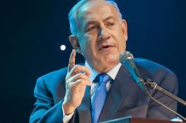 اسرائيل تعاقب الأمم المتحدة بتقليص 6 ملايين دولار من تمويلها