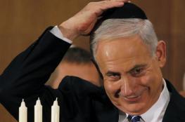 نتنياهو : سأمنح الفلسطينيين  دولة ناقصة