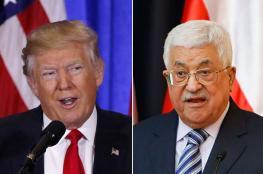 ترامب سيهاتف الرئيس عباس اليوم