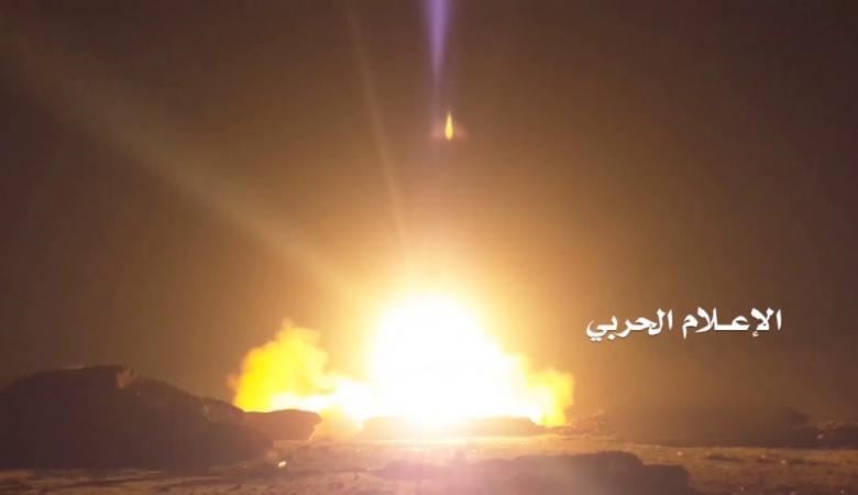 الحوثيون يهددون بمواصلة اطلاق الصواريخ صوب السعودية