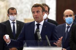 فرنسا تزود لبنان بخارطة طريق للخروج من الضائقة التي تعصف بها