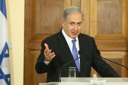 نتنياهو يزعم عن تعاون غير مسبوق مع الدول العربية والإسلامية