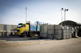 """سلطات الاحتلال تفتح معبر """"كرم أبو سالم"""" جنوب قطاع غزة يوم غدٍ الأحد"""