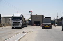 غزة : اعفاء ضريبي على السلع المستوردة لمواجهة ازمة كورونا