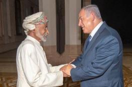 وزير خارجية عمان : ما يجري بيننا وبين إسرائيل ليس تطبيعا
