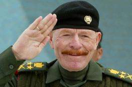 أول تعليق لرغد صدام حسين على وفاة عزت الدوري