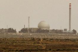 السعودية تتحدث عن سلاح اسرائيل النووي وتدعو الى مراقبته