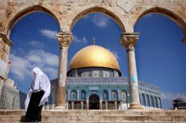 واشنطن : نحترم الوصاية الاردنية على المقدسات في القدس