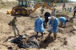 """القوات العراقية تعلن العثور على """"مقبرة جماعية"""" في الرمادي"""