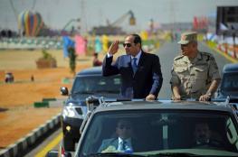"""وزير الدفاع المصري: الجيش نجح في مكافحة """"الإرهاب"""""""