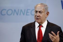 نتنياهو : صفقة ترامب للسلام يجب ان تراعي مصالحنا