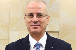 الحمد الله: نعمل على الدفع قدما بتجسيد دولتنا من خلال التعاون مع الشركاء الدوليين
