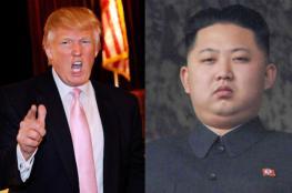 ترامب : الزعيم الكوري يتصرف بشكل سيء للغاية