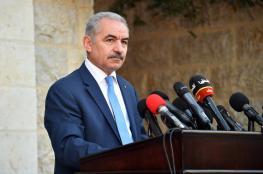 اشتيه يطالب اوروبا باحباط مخططات الضم الاسرائيلية