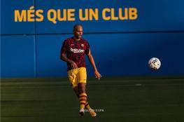 """الاتحاد الإسباني يصدر قرارا حاسما بعد صفقة برشلونة """"المشينة"""""""