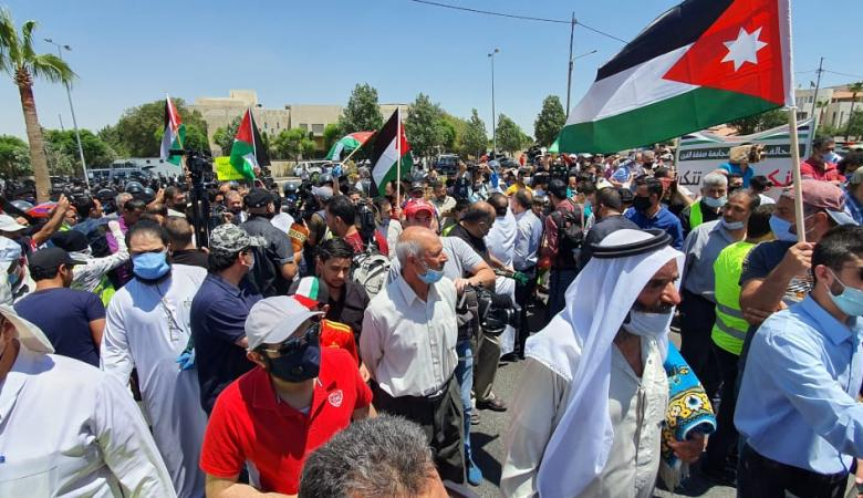 وقفة احتجاجية بالقرب من السفارة الأمريكية في عمّان