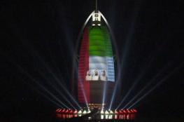 الإمارات تحيي اليوم الوطني في الذكرى السادسة والأربعين لقيامها عام 1971